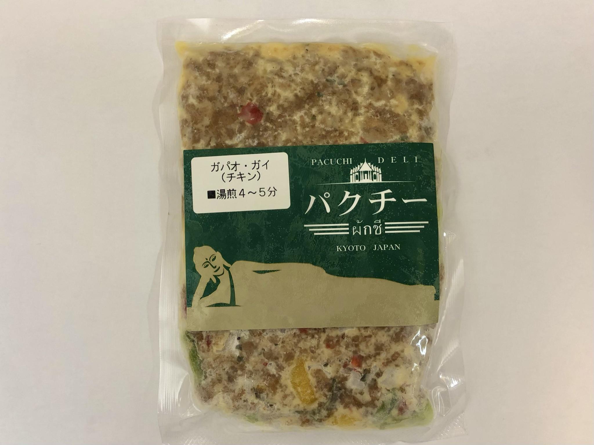 冷凍 鶏ミンチの甘辛ガパオハーブ炒め(ごはん無し)