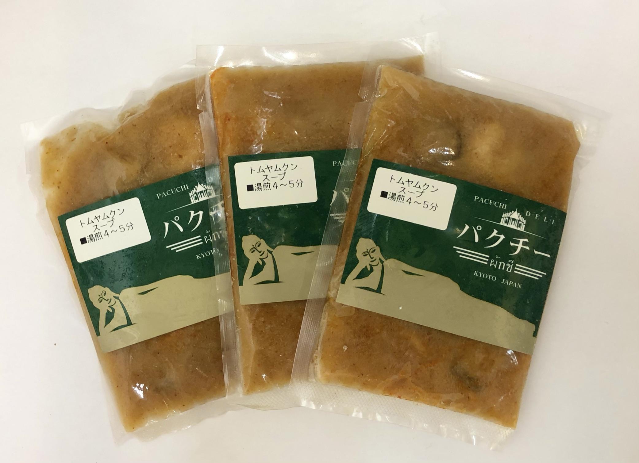 150円お得‼ 冷凍 トムヤムクン/海老入り甘酸っぱ辛いタイスープ