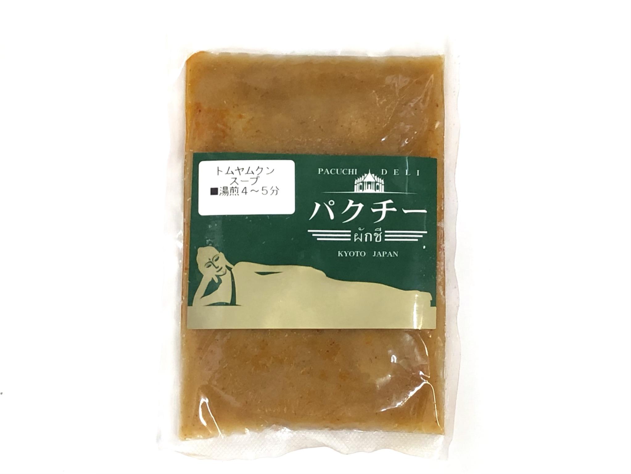 冷凍 トムヤムクン/海老入り甘酸っぱ辛いタイスープ