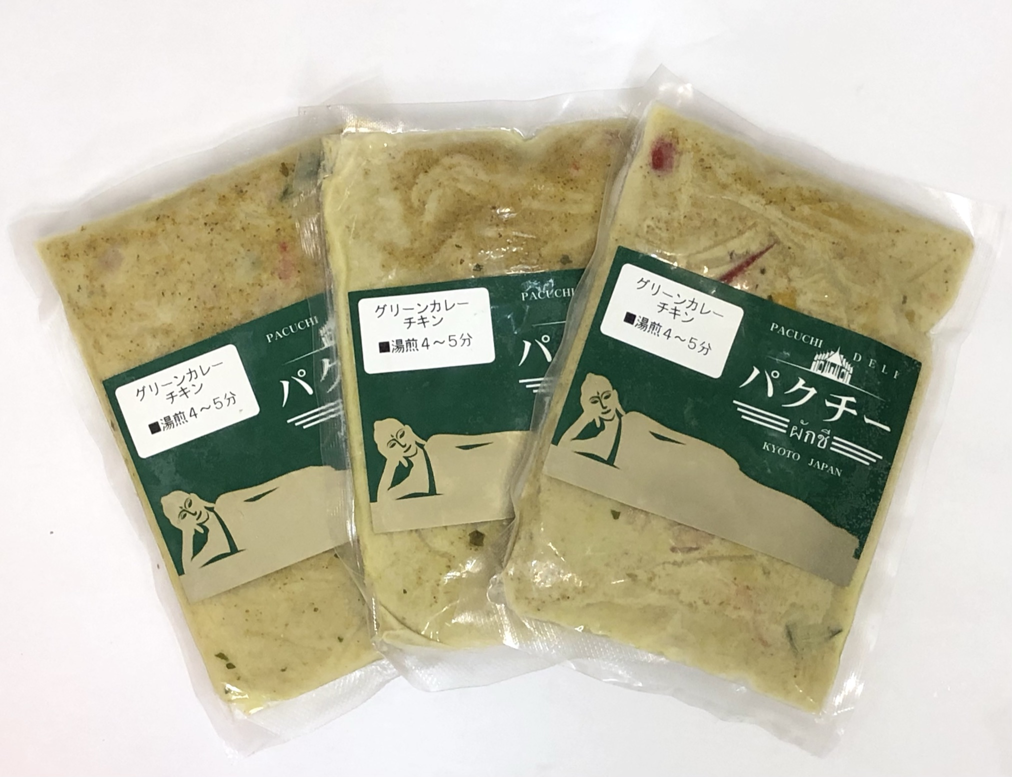 150円お得! 3袋セット 冷凍グリーンカレー(チキン/ごはん無し)